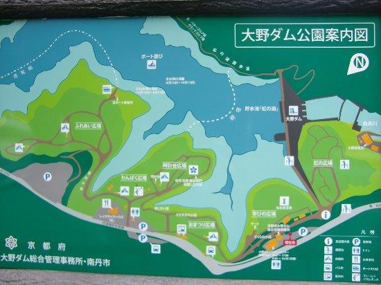 Nantan, Japan: ダムのすぐ側まで歩いていけます