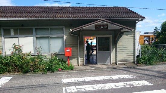 Iyo, Japan: DSC_2445_large.jpg