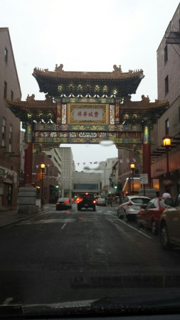 ‪Chinatown Friendship Gate‬