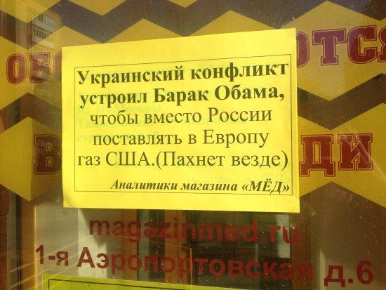 Магазин Мёд