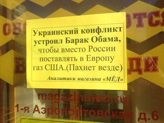 Shop Myod