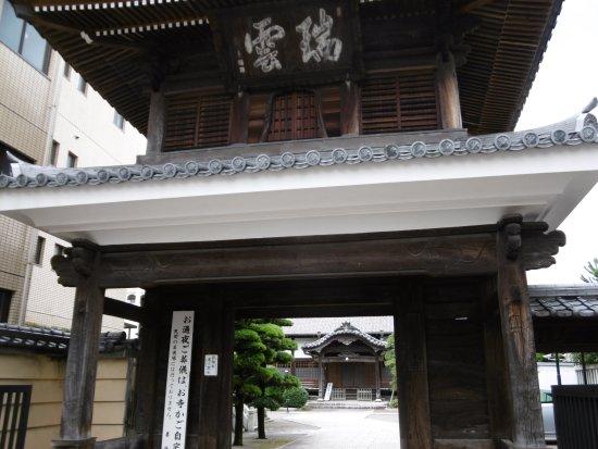 Zenryuji Temple