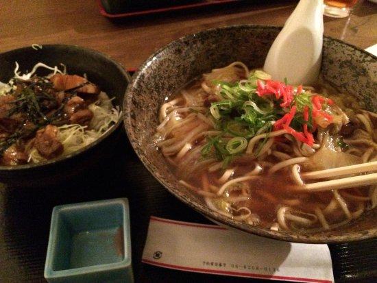 Na-chura Hommachi: photo0.jpg