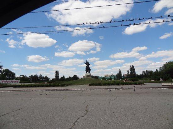 The Suvorov Monument: das suvorov monument