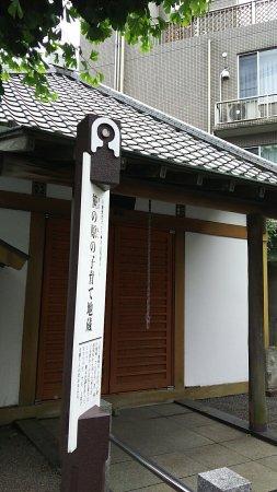 Sasanohara no Kosodate Jizo