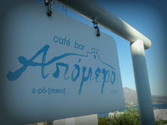 Gavrio, Grèce : Apomero sign