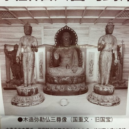 Usamiya Dairakuji Temple