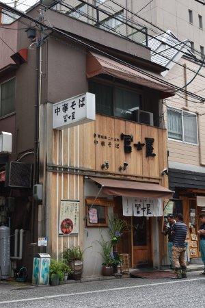 Fujiya : 店の外観