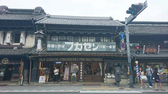Fukazen