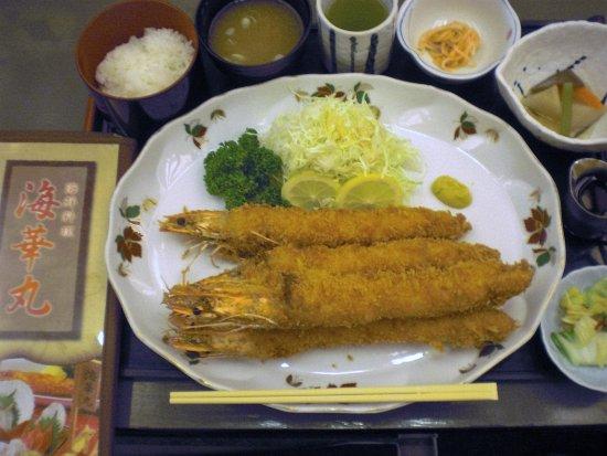 Minamiminowa-mura, Giappone: Deep fried prawns set $18