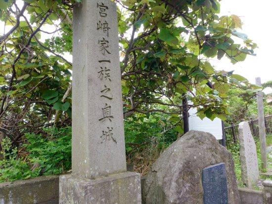 宮崎郁雨の歌碑