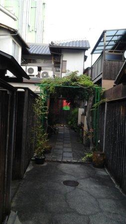 IchiEnSou : Entrada