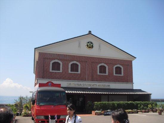 Ichikikushikino, Japan: 外観。