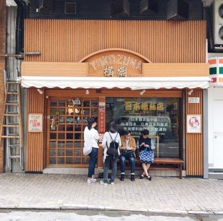 Best ramen in Hong Kong