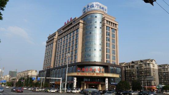 Foresoaring Hotel Updated 2017 Reviews, Price Comparison. Savant Hotel. Tulip Hotel Apartments. Gran Hotel Solymar. Sofitel Firenze Hotel. Maanshan Tianhui Hotel. Swiss International Hotels Downtown Xiamen. Hotel Le Axidie. Kohinoor Asiana Hotel