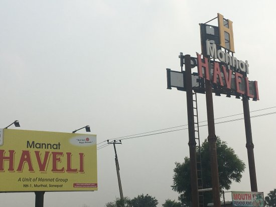 Murthal, Inde : Mannat Haveli