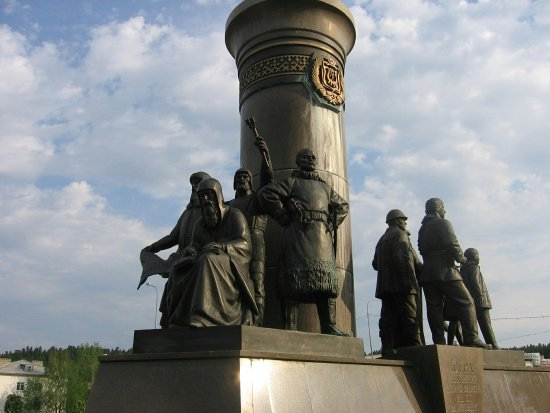 Monument Bronze Symbol of Yugra