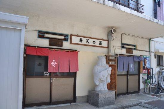 Yukawa Bentennoyu