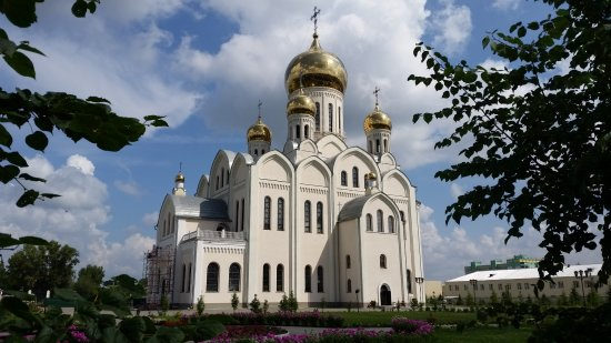 Trinity Orthodox Vladimir Cathedral