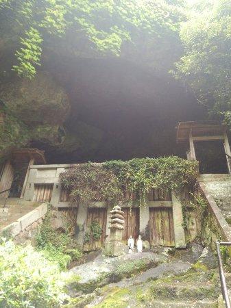 Reigando : 霊巌洞