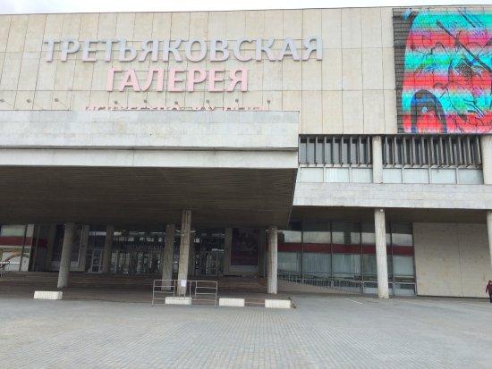 Galería Tretyakov en Krymsky Val: вход в галерею
