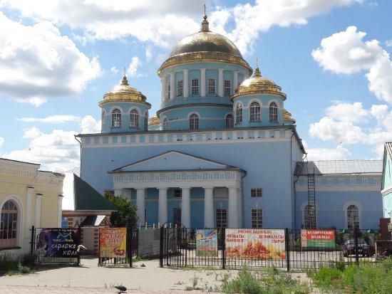 Lebedyanskyi Local Lore Museum