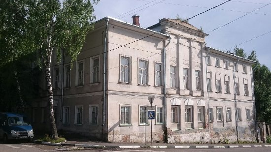 Sologubov Estate