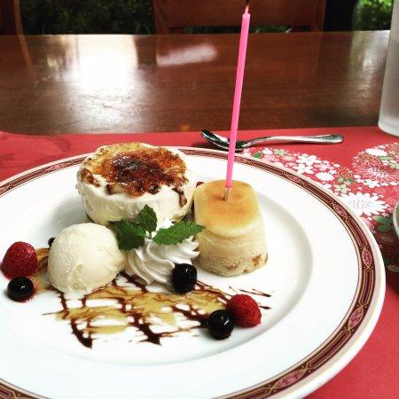 Fussa, Japan: 誕生日のデザート
