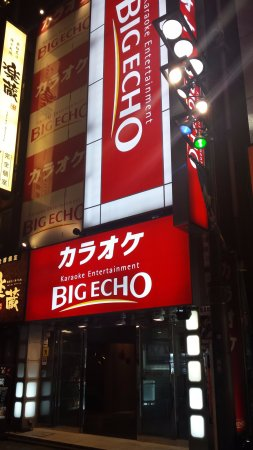Big Echo Shibuya 2