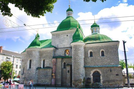 Ternopil Oblast