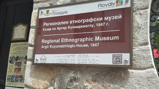 Ethnographic Museum: 20160702_145555_large.jpg
