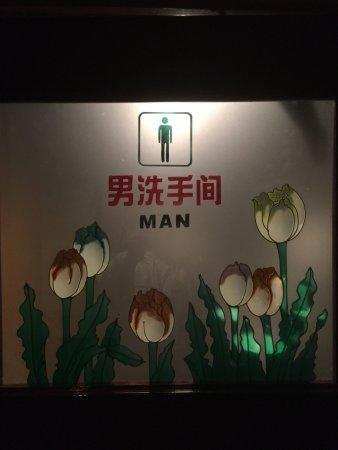 Koto Japanese Steakhouse : Lol