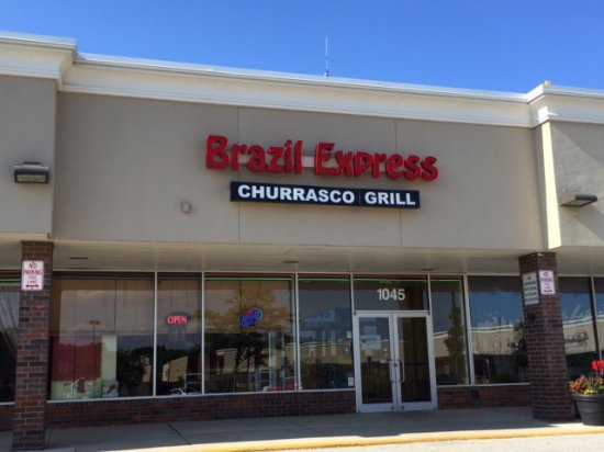 Brazil Express Steakhouse: The entrance to the restaurant