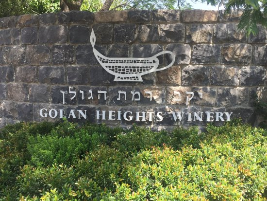 Golan Heights: photo0.jpg
