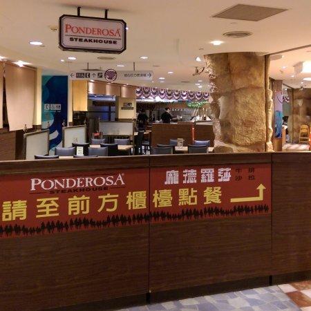 ponderosa steakhouse inside living mall in songshan taipei city rh tripadvisor com