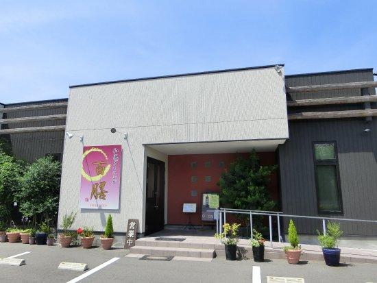 Midori Foto