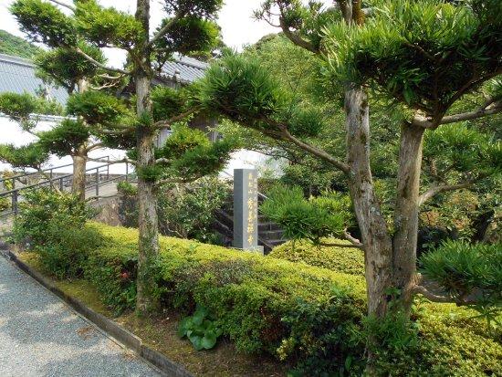 Shuzenji Temple