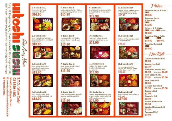 Ringwood, Australia: New menu effective from 11/07/2016.  More bento boxes, donburi and ramen !