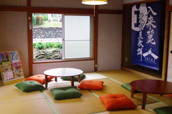 Iriki Samurai Tourist Information