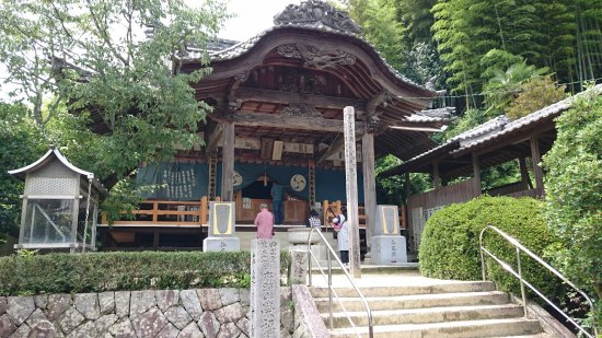 Eifukuji Temple