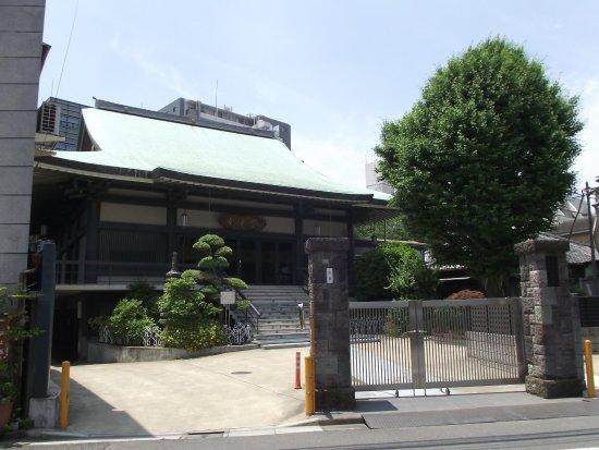 Nensoku-ji Temple