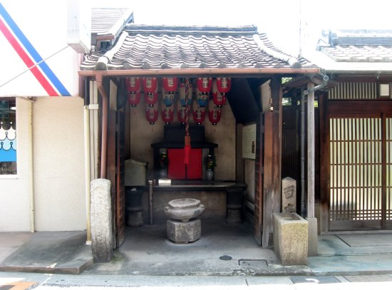 Yokone Jizoson