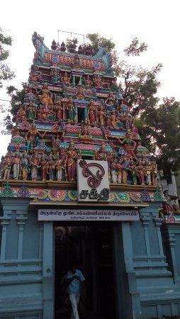 Mundakaneeyaman Temple