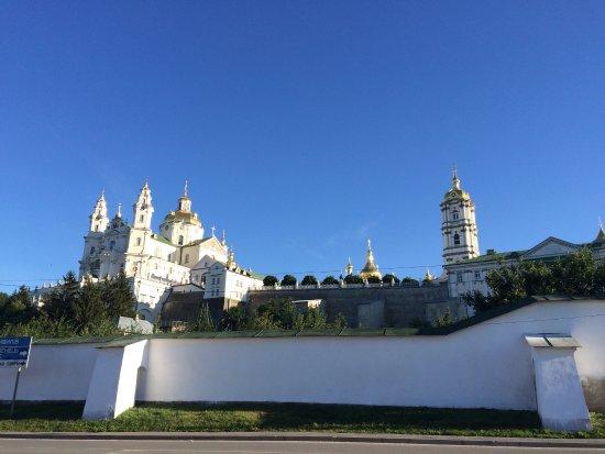 Pochayev, Ucrania: Почаевская лавра