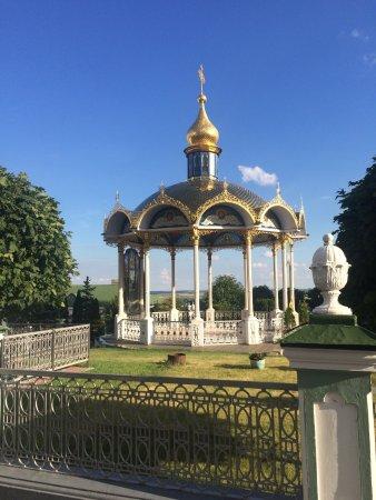 Pochayev, Ukraina: Почаевская лавра