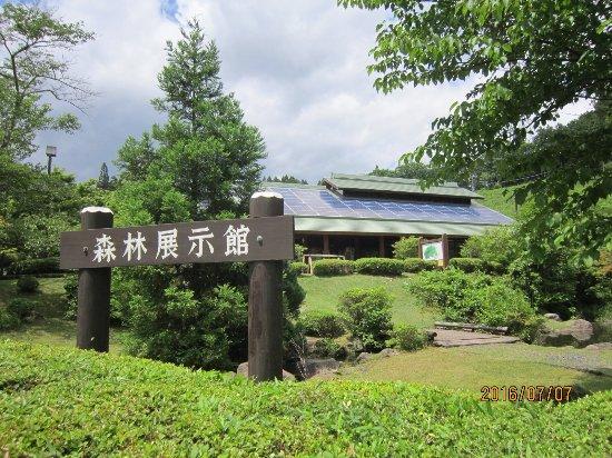 Tochigi Prefecture Kemmin no Mori: 展示館の外観です