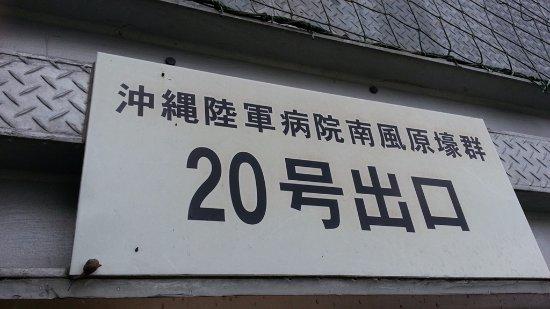 Restaurantes en Haebaru-cho