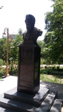 Monument to Rabindranath Tagore