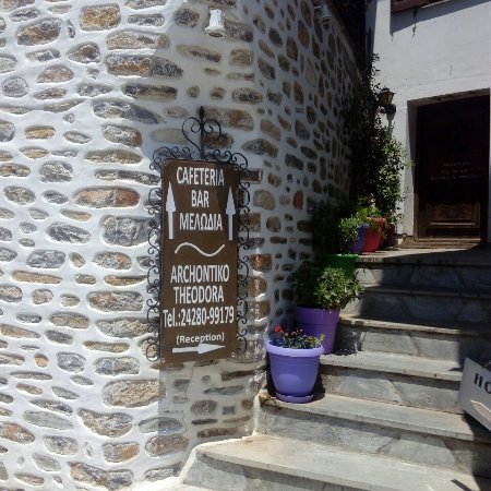 Makrinitsa, Yunanistan: Μελωδια cafe-bar
