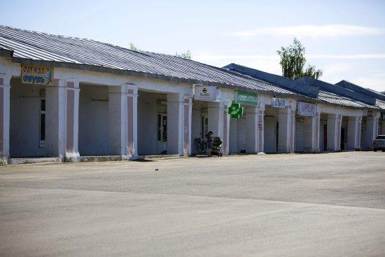 Lyubim, Russia: Торговые ряды